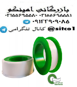 فروش نوارتفلون تهران