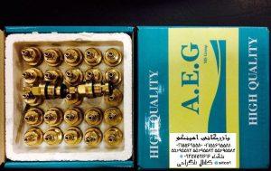 قیمت مغزی شیرمخلوط AEG