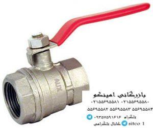 نمایندگی شیر گازی سوگاتی