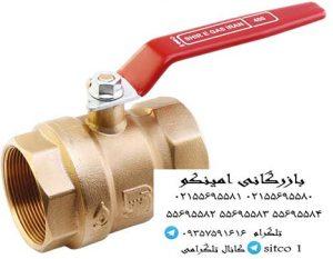 خرید شیر گازی ایران