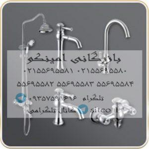 قیمت شیرآلات اهرمی سیتکو