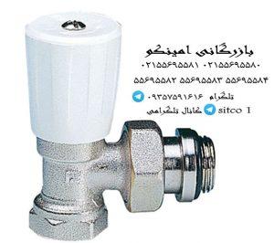 خرید شیر رادیاتور شوفاژ گرما