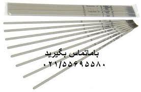 الکترود ام تی 12