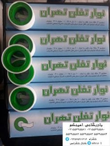 قیمت نوار تفلون تهران