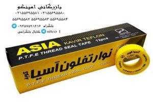 خرید نوار تفلون آسیا کویر