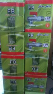 خرید شیر آلات فیاض بخش
