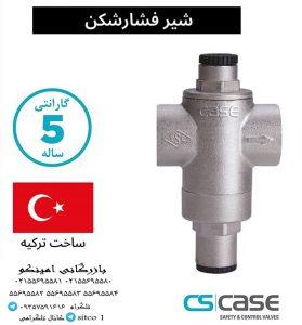 ایرونت 2/1 ساخت ترکیه