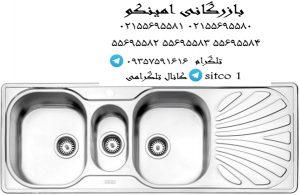 قیمت سینک استیل البرز