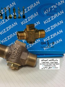 خرید شیر شبکه کیز ایران