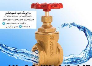 خرید شیر فلکه کشویی دنده ای کیز ایران
