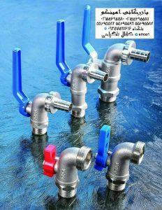 قیمت شیر الات اذر