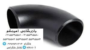 خرید اتصالات جوشی گاز