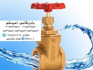 شیر فلکه کیز ایران قیمت