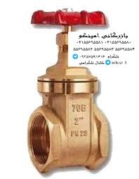خرید شیر فلکه ایران شیر