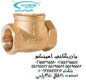خرید شیر یکطرفه دریچه ای کیز ایران