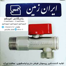 خرید شیر پیسوار ایران زمین