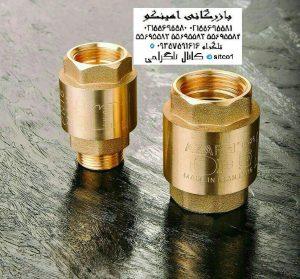 قیمت شیر پیسوار اذر