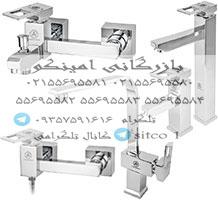 خرید شیرآلات اهرمی قهرمان